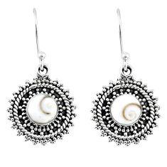 925 sterling silver 5.22cts natural white shiva eye dangle earrings r55189