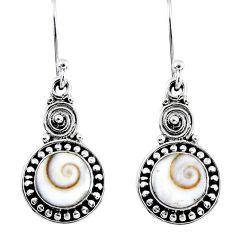 925 sterling silver 3.80cts natural white shiva eye dangle earrings r55232