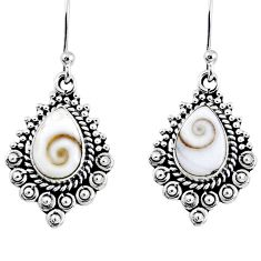 925 sterling silver 4.43cts natural white shiva eye dangle earrings r55247