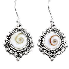 925 sterling silver 4.42cts natural white shiva eye dangle earrings r55269