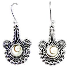 925 sterling silver 2.33cts natural white shiva eye dangle earrings r55287