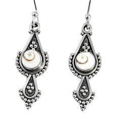 925 sterling silver 1.63cts natural white shiva eye dangle earrings r59550