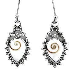 925 sterling silver 6.03cts natural white shiva eye dangle earrings r60455