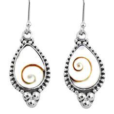 925 sterling silver 9.45cts natural white shiva eye dangle earrings r60611