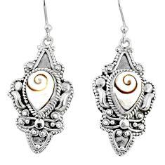 925 sterling silver 4.55cts natural white shiva eye dangle earrings r60989
