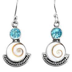 925 sterling silver 7.39cts natural white shiva eye topaz dangle earrings r59532