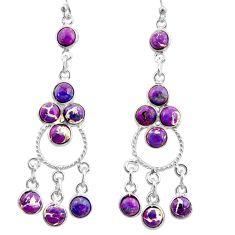 925 sterling silver 12.03cts purple copper turquoise chandelier earrings r37393