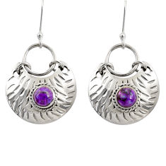 Clearance Sale- 925 sterling silver 1.97cts purple copper turquoise dangle earrings d39756