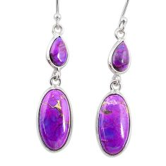 925 sterling silver 9.13cts purple copper turquoise dangle earrings r68255
