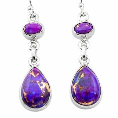 925 sterling silver 10.39cts purple copper turquoise dangle earrings t19544