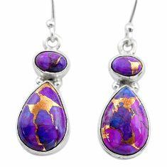 925 sterling silver 9.78cts purple copper turquoise dangle earrings t19563
