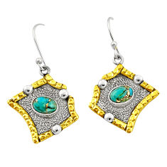 Clearance Sale- 3.29cts victorian blue copper turquoise silver two tone dangle earrings d34585