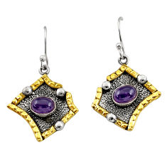 Clearance Sale- 3.41cts victorian natural purple amethyst 925 silver two tone earrings d34590