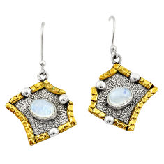 Clearance Sale- 3.29cts victorian natural rainbow moonstone 925 silver two tone earrings d34592