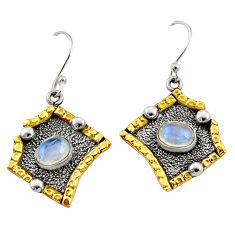 Clearance Sale- 3.29cts victorian natural rainbow moonstone 925 silver two tone earrings d34594