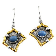 Clearance Sale- 3.02cts victorian natural blue owyhee opal 925 silver two tone earrings d34595