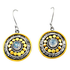 Clearance Sale- 1.88cts victorian natural rainbow moonstone 925 silver two tone earrings d34598