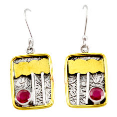 Clearance Sale- 1.81cts victorian natural red ruby 925 silver two tone dangle earrings d34602