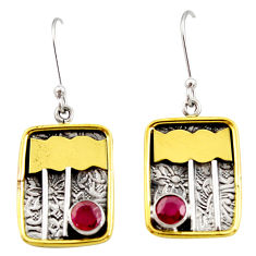 Clearance Sale- 1.81cts victorian natural red ruby 925 silver two tone dangle earrings d34603
