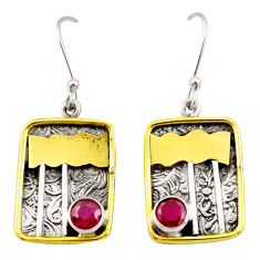 Clearance Sale- 925 silver 1.71cts victorian natural red ruby two tone dangle earrings d34604