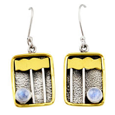 Clearance Sale- 1.87cts victorian natural rainbow moonstone 925 silver two tone earrings d34620