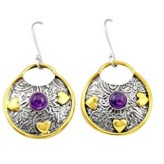Clearance Sale- 1.71cts victorian natural purple amethyst 925 silver two tone earrings d34642