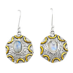 Clearance Sale- 3.70cts victorian natural rainbow moonstone 925 silver two tone earrings d34648