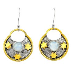 Clearance Sale- 2.50cts victorian natural rainbow moonstone 925 silver two tone earrings d34652