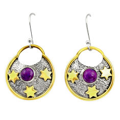 Clearance Sale- 2.12cts victorian purple copper turquoise 925 silver two tone earrings d34657