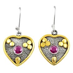 Clearance Sale- 925 silver 1.76cts victorian natural red ruby two tone heart earrings d34664