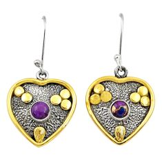 1.64cts victorian purple copper turquoise silver two tone heart earrings d34668