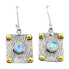 Clearance Sale- Victorian natural rainbow moonstone 925 silver two tone heart earrings d34671