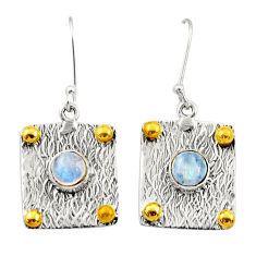 Clearance Sale- Victorian natural rainbow moonstone 925 silver two tone heart earrings d34673