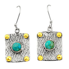 Clearance Sale- 2.26cts victorian arizona mohave turquoise silver two tone heart earrings d34674