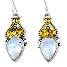 Clearance Sale- 9.52cts victorian natural blue moonstone 925 silver two tone earrings d34683