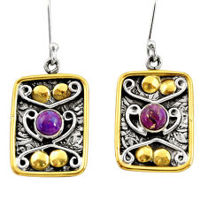 Clearance Sale- 1.50cts victorian purple copper turquoise 925 silver two tone earrings d34695