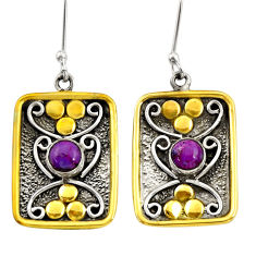 Clearance Sale- 1.62cts victorian purple copper turquoise 925 silver two tone earrings d34699
