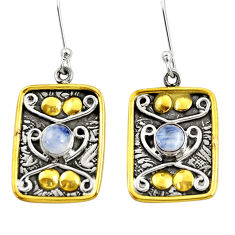 Clearance Sale- 1.81cts victorian natural rainbow moonstone 925 silver two tone earrings d34700