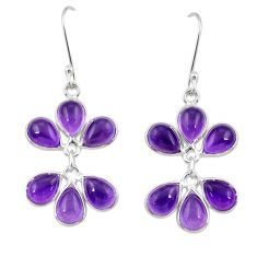 Clearance Sale- 11.93cts natural purple amethyst 925 sterling silver dangle earrings d34740