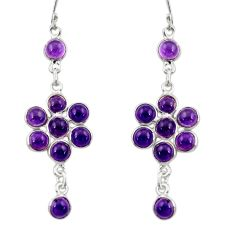 Clearance Sale- 9.47cts natural purple amethyst 925 sterling silver dangle earrings d34749