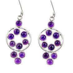 7.72cts natural purple amethyst 925 sterling silver dangle earrings d34752