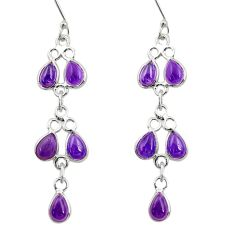 Clearance Sale- 7.97cts natural purple amethyst 925 sterling silver dangle earrings d34757