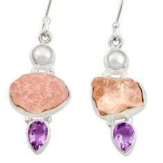 Clearance Sale- 925 silver 14.99cts natural pink morganite rough amethyst pearl earrings d34787
