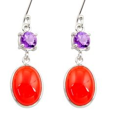 14.06cts natural orange cornelian (carnelian) 925 silver dangle earrings d34817