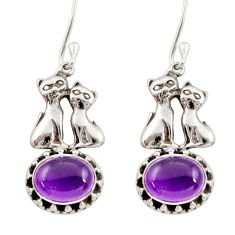 5.84cts natural purple amethyst 925 sterling silver two cats earrings d34831