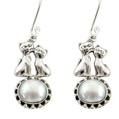 Clearance Sale- 6.04cts natural white pearl 925 sterling silver two cats earrings jewelry d34832