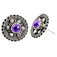 Clearance Sale- 1.66cts natural purple amethyst 925 sterling silver stud earrings jewelry d34857