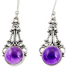 9.18cts natural purple amethyst 925 sterling silver dangle earrings d34866