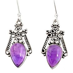 925 sterling silver 8.44cts natural purple amethyst dangle earrings d34874