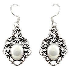 Clearance Sale- 925 sterling silver 6.95cts natural white pearl dangle earrings jewelry d34884